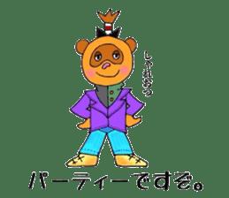 Tanumaru sticker #10163799