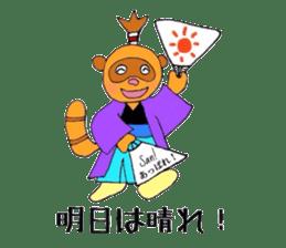 Tanumaru sticker #10163800