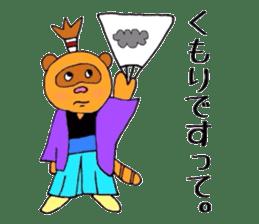 Tanumaru sticker #10163801