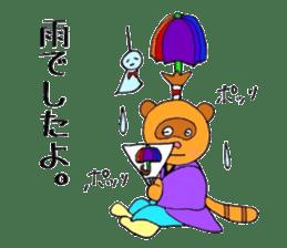 Tanumaru sticker #10163802
