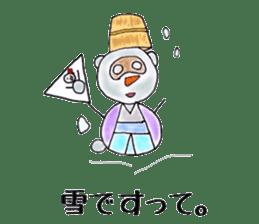 Tanumaru sticker #10163803