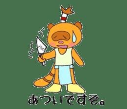 Tanumaru sticker #10163805
