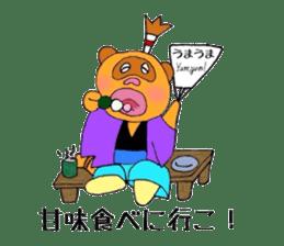 Tanumaru sticker #10163806