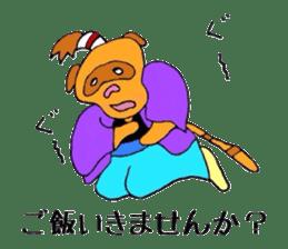 Tanumaru sticker #10163807