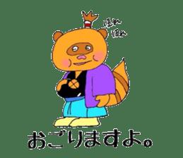 Tanumaru sticker #10163810