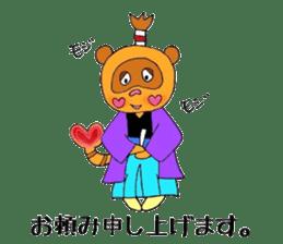 Tanumaru sticker #10163814
