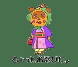 Tanumaru sticker #10163815