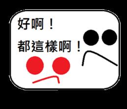 School's  Phrase sticker #10176264
