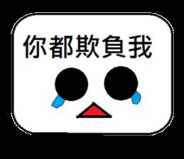 School's  Phrase sticker #10176265