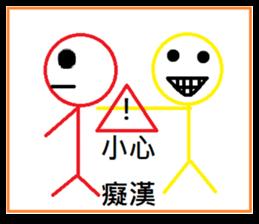 School's  Phrase sticker #10176267