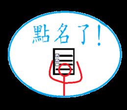 School's  Phrase sticker #10176269