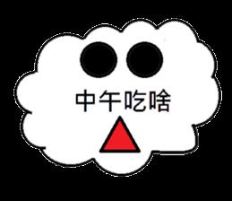 School's  Phrase sticker #10176272