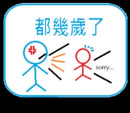School's  Phrase sticker #10176274