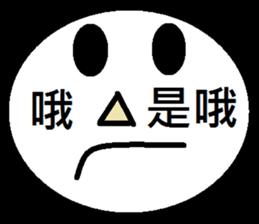 School's  Phrase sticker #10176276