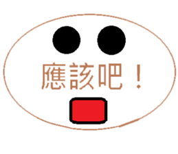 School's  Phrase sticker #10176278