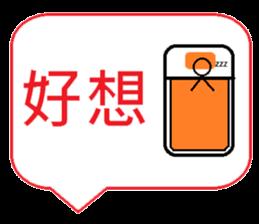 School's  Phrase sticker #10176279