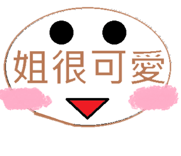 School's  Phrase sticker #10176282