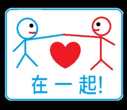School's  Phrase sticker #10176285