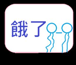 School's  Phrase sticker #10176294