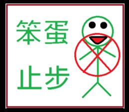 School's  Phrase sticker #10176295