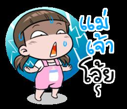 Nom Yen ! sticker #10176776