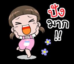 Nom Yen ! sticker #10176779