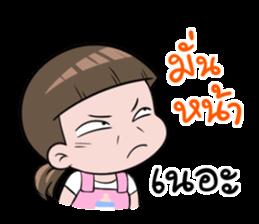 Nom Yen ! sticker #10176780