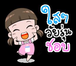 Nom Yen ! sticker #10176781