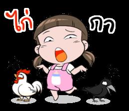 Nom Yen ! sticker #10176783