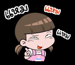 Nom Yen ! sticker #10176786