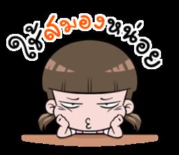 Nom Yen ! sticker #10176792