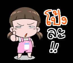 Nom Yen ! sticker #10176795