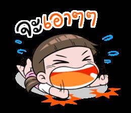 Nom Yen ! sticker #10176798