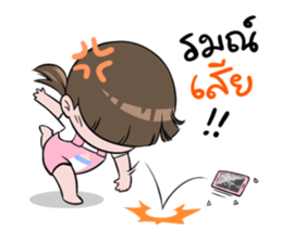 Nom Yen ! sticker #10176800