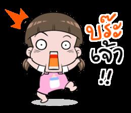 Nom Yen ! sticker #10176801