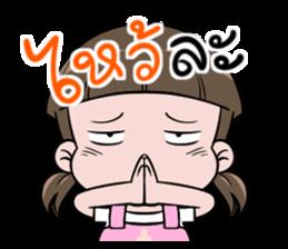 Nom Yen ! sticker #10176806