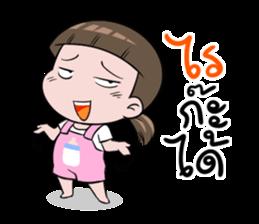 Nom Yen ! sticker #10176809