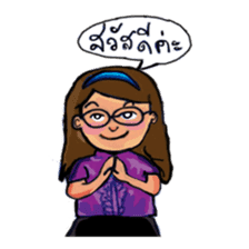 Eye-glasses Girl 's world sticker #10184256