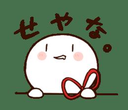 Mafuteru Sticker ver.2 sticker #10190772