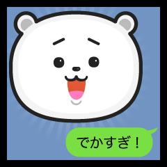 XL Bear