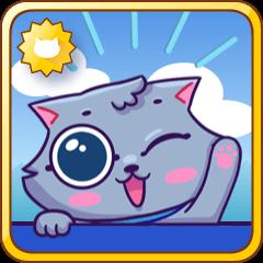 Sway Grey Kitty Cat