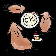 Japanese food, Ikameshi