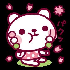 It's a spring bear