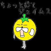 สติ๊กเกอร์ไลน์ Yuzu2 (Kochi valve