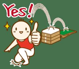 Mr.Gymnast-2(English) sticker #10202612