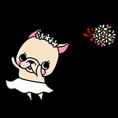 Frebull-chan Wedding Sticker