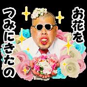 สติ๊กเกอร์ไลน์ Yasei Bakudan's kukky Stickers Vol. 3