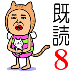 KIDOKUMUSHI vol.8