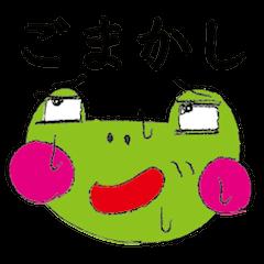 Dodge Frog