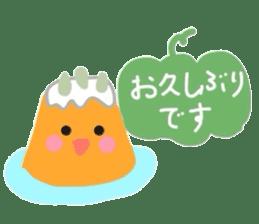 cute flan sticker sticker #10204825